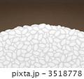 御飯 こめ 白飯のイラスト 3518778