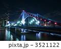 清洲橋 夜景 ライトアップの写真 3521122