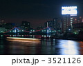 隅田川 清洲橋 夜景の写真 3521126