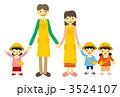 保育士 保母さん 幼稚園のイラスト 3524107
