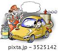 メンテナンス 燃料 たきぎのイラスト 3525142