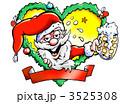 酩酊 クリスマス クリスマスカードのイラスト 3525308