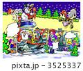 クリスマス クリスマスカード クリスマスギフトのイラスト 3525337