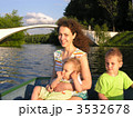 息子 親子 親の写真 3532678