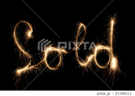 SOLD sparkler (you can see other words in my portfolio)の写真素材 [3536611] - PIXTA