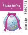 キラキラの新年(地球のイメージ) 3560721