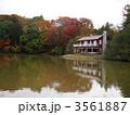 塩沢湖 睡鳩荘 旧朝吹山荘の写真 3561887