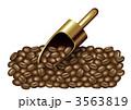 豆 コーヒー コーヒー豆のイラスト 3563819