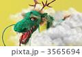 辰 龍 竜のイラスト 3565694
