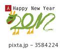 2012絵文字ドラゴン 3584224