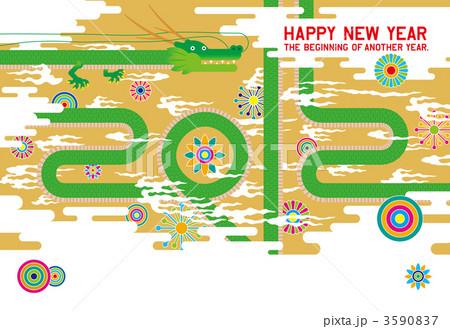 2012年年賀状・印刷用3mm塗り足し付イラスト・背景/ゴールド 3590837