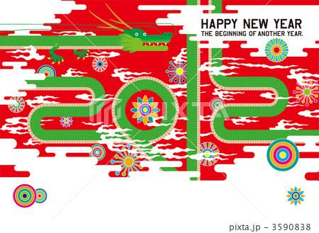 2012年年賀状・印刷用3mm塗り足し付イラスト・背景/赤 3590838