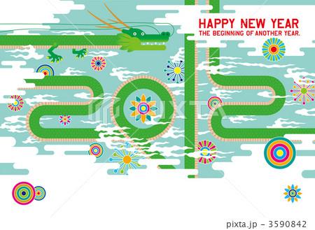 2012年年賀状・印刷用3mm塗り足し付イラスト・背景/青緑 3590842