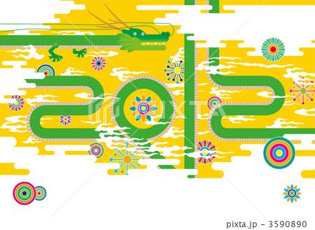 2012年年賀状・印刷用3mm塗り足し付イラスト・背景/黄色 3590890