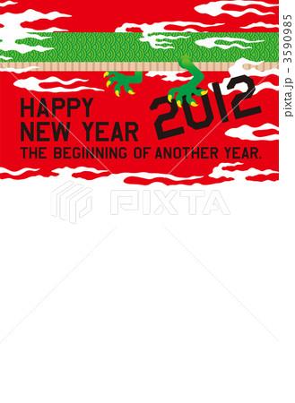 2012年年賀状・印刷用3mm塗り足し付イラスト・背景/赤 3590985