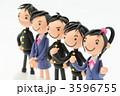 中学生 粘土 高校生の写真 3596755