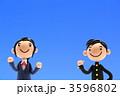 高校生 中学生 学生の写真 3596802