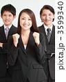 ガッツポーズ ビジネスチーム ビジネスマンの写真 3599340