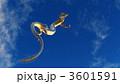 ドラゴン 干支 辰のイラスト 3601591