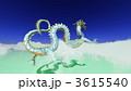 ドラゴン 干支 辰のイラスト 3615540
