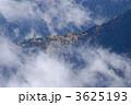 御岳山 山 風景の写真 3625193