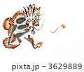 辰 干支 龍のイラスト 3629889
