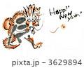 辰 干支 年賀状のイラスト 3629894