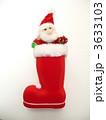 メリークリスマス サンタ サンタクロースの写真 3633103