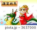 少女漫画風年賀状 3637000