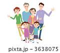 祖父母 三世代 両親のイラスト 3638075