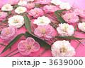 松竹梅 3639000