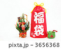 正月イメージ 福袋 縁起物の写真 3656368