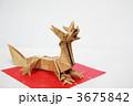 折り紙 折紙 干支の写真 3675842