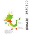 ドラゴン 3680599