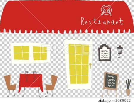レストラン 3689922