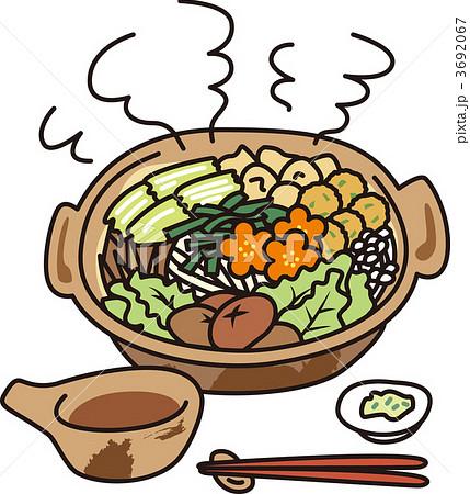 お鍋のイラスト素材 3692067 Pixta