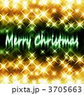 かがやき メリークリスマス MerryChristmasのイラスト 3705663