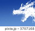 辰 ドラゴン 龍のイラスト 3707168