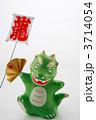 縁起物 干支 ドラゴンの写真 3714054