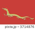 辰 辰年 ドラゴンのイラスト 3714876