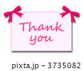 Thank you 3735082