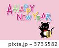 招き猫 縁起物 福猫のイラスト 3735582