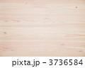 木目 3736584