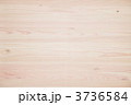 板目 白木 木地の写真 3736584