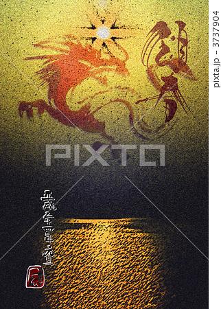 昇り竜・舞い上がる龍 3737904