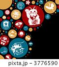 招き猫 和 年賀のイラスト 3776590