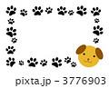 肉球のフレーム 3776903
