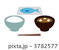 定食 焼き魚 味噌汁のイラスト 3782577