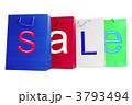 Sale - Bags 3793494