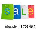 Sale - Bags 3793495